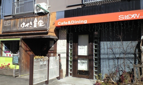 Cafe&Dining SLOW