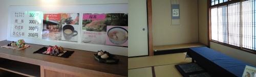 一茶双樹記念館(玄関と一茶庵)