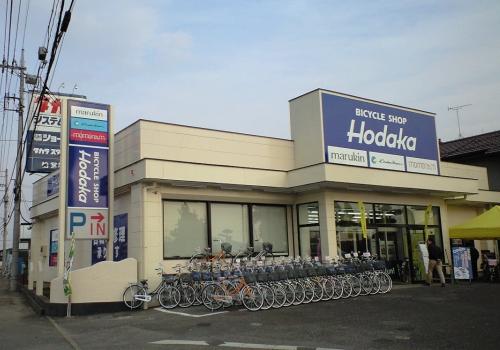 サイクショップホダカ柏の葉店