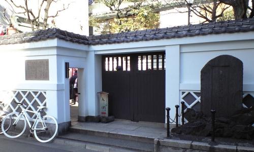 本所松坂公園 吉良邸跡
