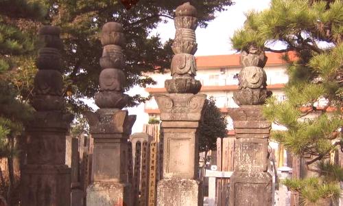 吉良家墓所