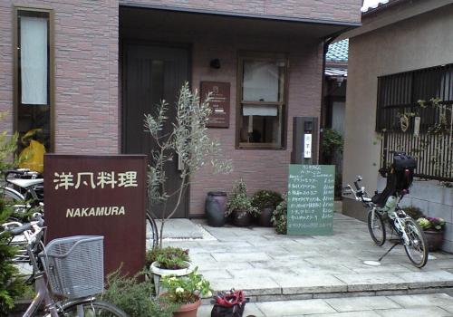 洋凡料理NAKAMURAエントランス