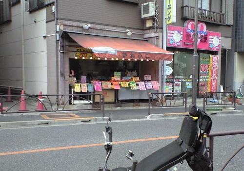 かねふじ水元店