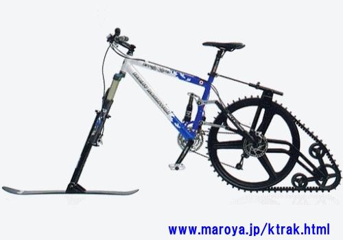 雪上自転車ユニット