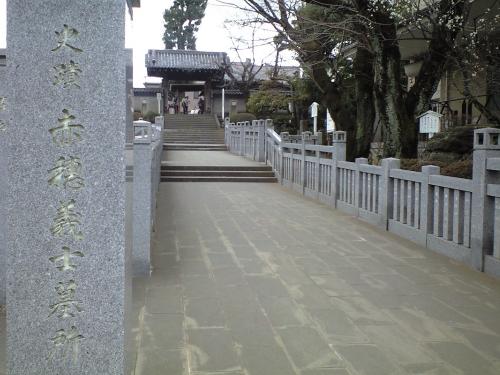 赤穂義士墓所