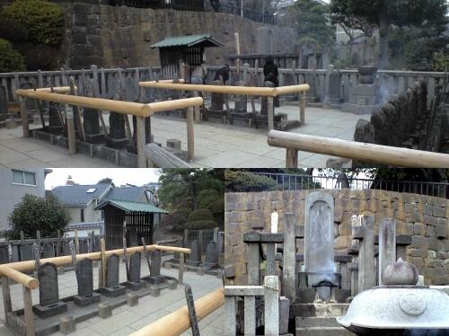 赤穂義士と浅野長矩の墓