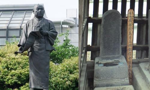 大石内蔵助銅像と大石主悦の墓
