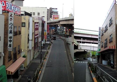 千住新橋、田中屋釣具店
